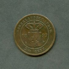 NETHERLAND INDIES  1897  2 1/2C   COIN YOU DO THE GRADING