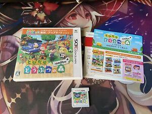 Tobidase Doubutsu no Mori (Nintendo 3DS) - Japanese Version - NO AMIIBO CARD