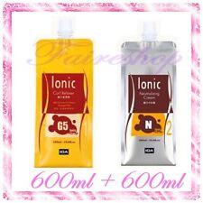 IDA Ionic Charge Relaxer Tinted Damage Hair Straight Cream Straightener G5 600ml