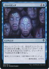 ***4x JAPANESE Propaganda*** Commander 2016 Mint MTG Magic Cards