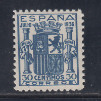 SPAIN (1936) - MNH - Sc# 617 - EDIFIL 801 (30 cts) FORGERY - LOT 1