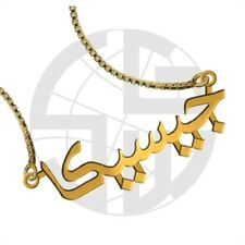 with Any Name in Arabic Size-5 Gold Plated Personalized Handmade Name Necklace