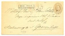 DUTCH INDIES-1892 =NED INDIE VIA BRINDISI = (R 71) KR=PALEMBANG= >>>>