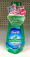 Oral-B Extra Fresh Mouthwash Reduces Bad Breath Cooling Sensation Mint 500ml