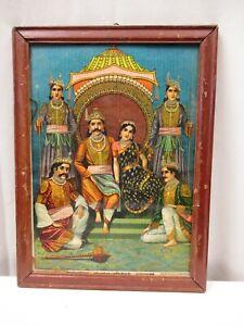 "Antique Lithograph Print Five Pandavas Draupadi Ravi Varma Press Lonawala Rare""0"