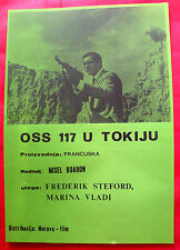 OSS 117 MISSION TO TOKYO 1966 FRENCH FREDERICK STAFFORD MARINA VLADY EXYU POSTER