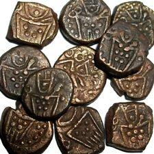 PONDICHERY (Inde Française), Cash 1693-1698 -1 Piece-
