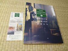 Ayomi Hiroshi Yoshida woodblock art book - THE YOSHIDA FAMILY - with stub