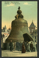 Russia Russian Postcard Moscow Tsar Bell Nice Condition !!!