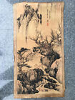 Chinese Old Scroll Fan Qi   landscape painting Painting Rice paper painting