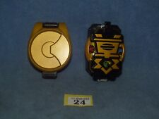 Power Rangers Super Samurai Black Box Morpher and Disc and buckle