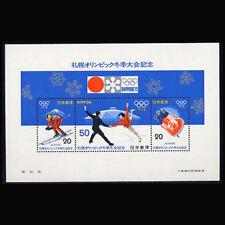Japan, Sc #1105a, MNH, 1972, S/S, Olympics, Sapporo, CL210