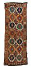 Antique Uzbek Julgur