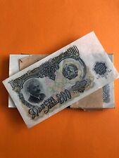 More details for 99 bulgarian 200 leva bank notes 1951 uncirc consecutive serial nos aa586001-099