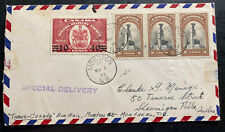 1939 Moncton NB Canada Special Delivery Airmail Cover To Shawinigan Falls