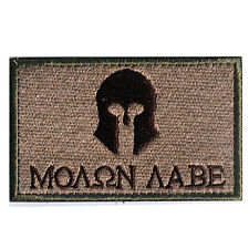 Molon Labe Sparta PATCH USA TACTICAL ARMY MILITARY BADGE PATCHES
