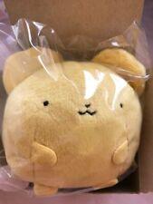 Cardcaptor Sakura anime Clamp round FuwaKororin plush - Kerberos Kero