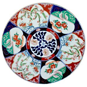"""Oriental Asian Decorative 12"""" Plate Floral Hand Painted Charger Serving Platter"""