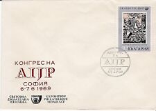 First day cover, Bulgaria, Scott #1783, St.George, 1969