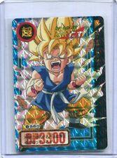 DRAGONBALL CARDDASS JAPANESE card carte PART 26 No.6 prism Goku USED