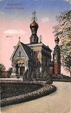 B9832 Darmstadt Russian church germany
