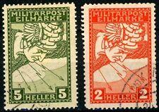 Bosnia Herzegovina 1916 Special Handling Complete Set 2 Used Scotts QE1 & QE2