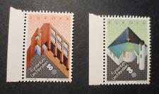 Liechtenstein Michel-Nr. 916-917 ** postfrisch - Moderne Architektur 1987