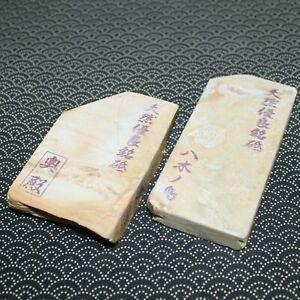 Okudo & Yaginoshima Set Japanese Natural Sharpening stone Whetstone JAPAN b919