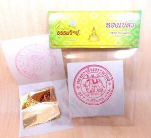 "20 Sheets Genuine Real Pure 24K Gold Leaf Gilding Craft Art Mask Spa Face 1.1/8"""