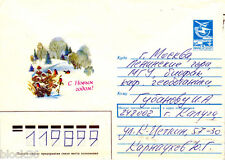 1989 Russian Soviet letter cover HAPPY NEW YEAR Snow and Birds