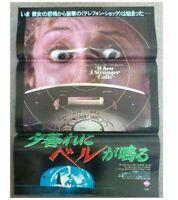 WHEN A STRANGER CALLS original movie  Poster B2 JAPAN japanese