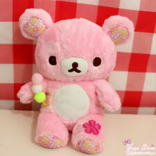 "SAN-X Relax Brown Bear Rilakkuma 8"" Soft Plush Doll Toys Pink kids Birthday Gift"