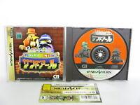 Sega Saturn 2DO ARUKOTOWA SANDOAHRU with spine * Game ss