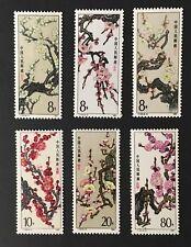 China 1985 T103. Mei. Sc#1974-9. MNH
