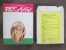 OLIVIA NEWTON-JOHN Best Now JAPAN 8-Track Cartridge TOSHIBA EMYS-7545 SLIP CASE