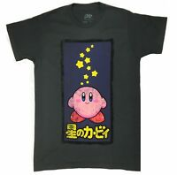 Nintendo KIRBY STARS T-Shirt NWT Licensed & Official