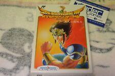 NEW NEUF   HIRYU NO KEN III  ,  Famicom , Japanese Version