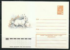 Soviet Russia 1979 mint stationery cover 13346 Mountain hare Wild animals