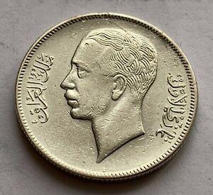 IRAQ SILVER 50 FILS 1938