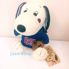 Peanuts Gang Vintage Sitted Snoopy w/ Kiss Stuffed Plush Toy Doll USJ Exclusive