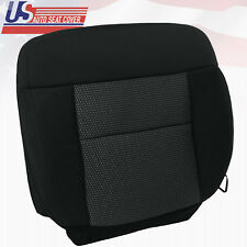 2004 - 2006 Ford F150 Driver Bottom Replacement Cloth Seat Cover Ebony Black