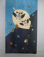 JAPANESE Noren Curtain NEW LEAF  OWL BIRD FUKURO FROM JAPAN