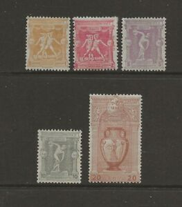 Greece 1896 Olympics 5 stamps MH to 20L mixed condition see comments