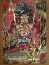 Set 9 Cartes Puzzle DRAGON BALL GT - GOKU KID/SSJ 4 - Fan Card Prism Power Level
