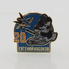 NHL Star Evgeniy Nabokov №20 pin, badge, lapel, hockey