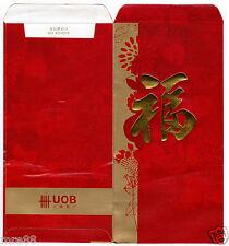 MRE * 2010 UOB CNY / Ang Pau / Red Packet #2