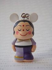Disney Vinylmation Jr 4 It's A Small World INDIA / HINDU INDIAN GIRL 1.5 Figure