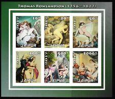 Souvenir Sheet Erotic Art of Thomas Rowlandson (1756-1827) (sheet1)