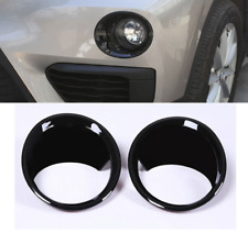 BMW X1 F48 Front Fog Light Lamp Cover Trim surround covers in black 2pcs