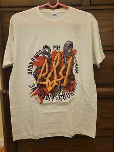 T-Shirt with Ukrainian Tryzub